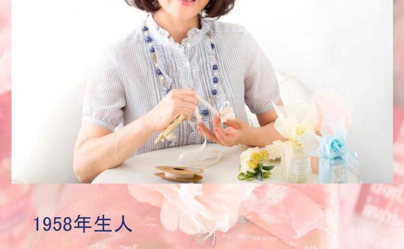 中国アプリ「米熊」にて、「お正月向けラッピング」講習をさせて頂いております!